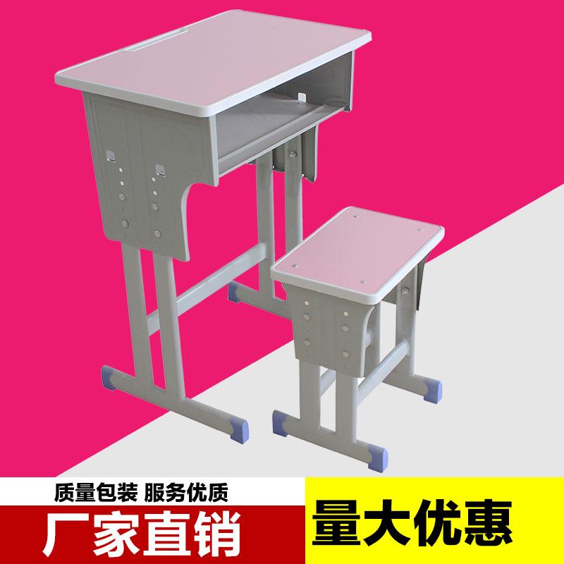 单双人学校教室学生可升降课桌椅中小学生 培训桌辅导班厂家直销