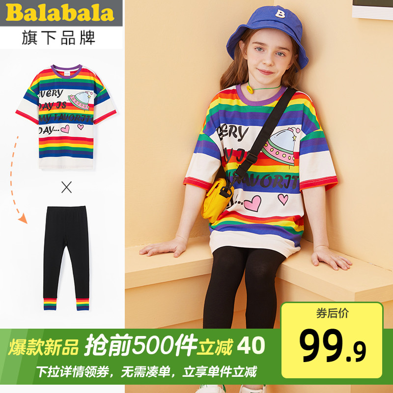 巴拉巴拉旗下女童夏装短袖套装儿童2020新款运动彩虹网红洋气大童图片