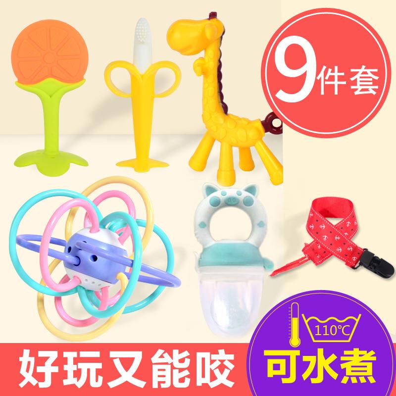 婴儿曼哈顿手抓球宝宝咬咬乐牙胶香蕉磨牙棒可水煮无毒硅胶软玩具