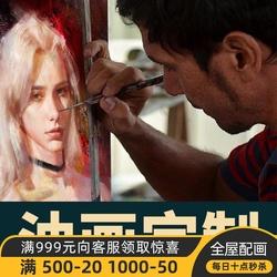 肖像油画定制真人物照片动物风景纯手绘装饰画客厅玄关欧式挂画