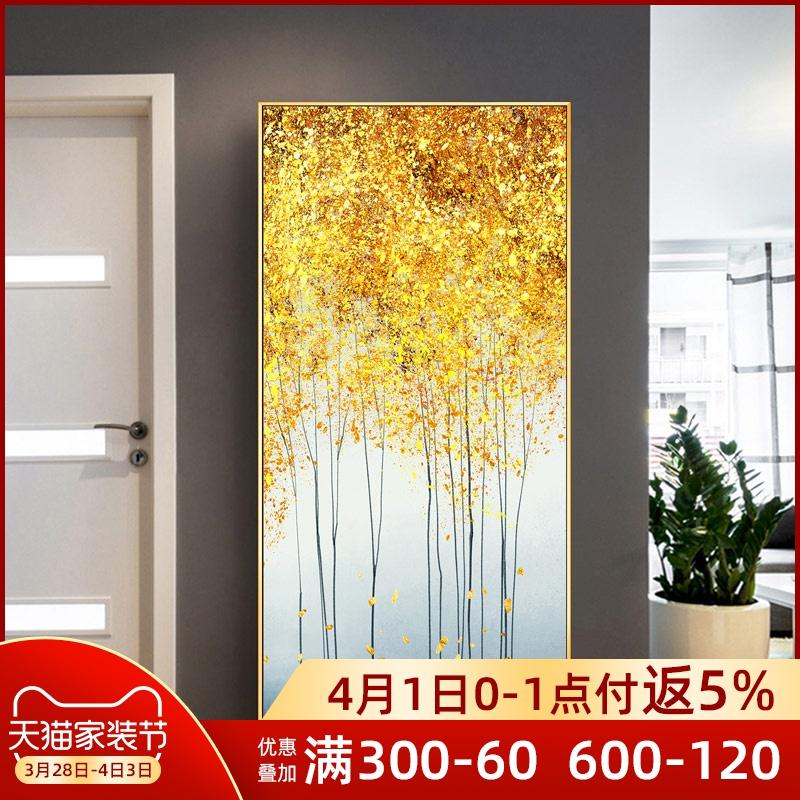 入户玄关装饰画竖版走廊过道壁画北欧客厅墙画现代简约发财树挂画