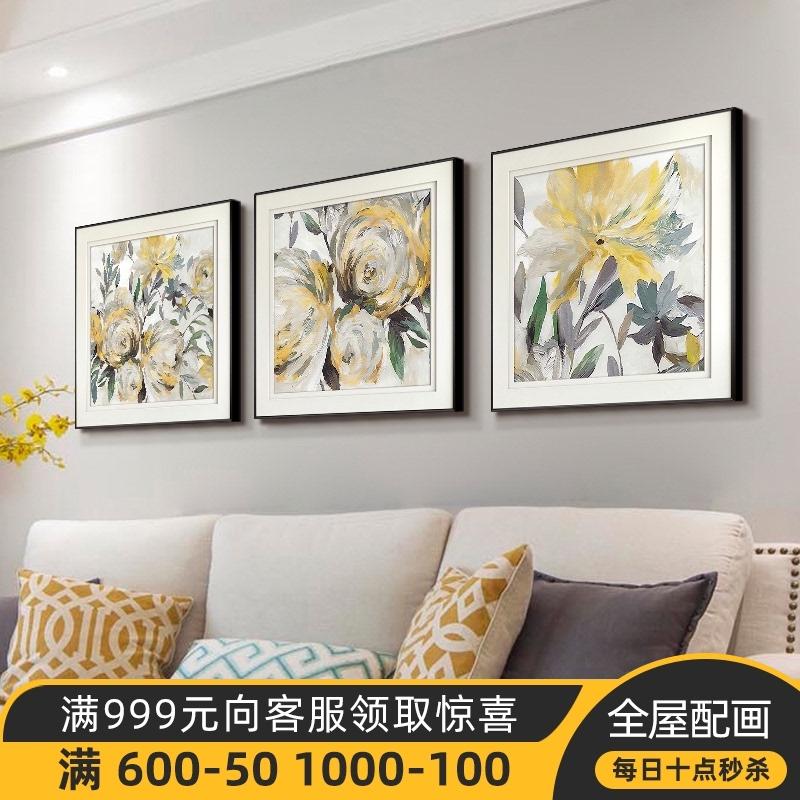 现代美式轻奢沙发背景墙客厅装饰画