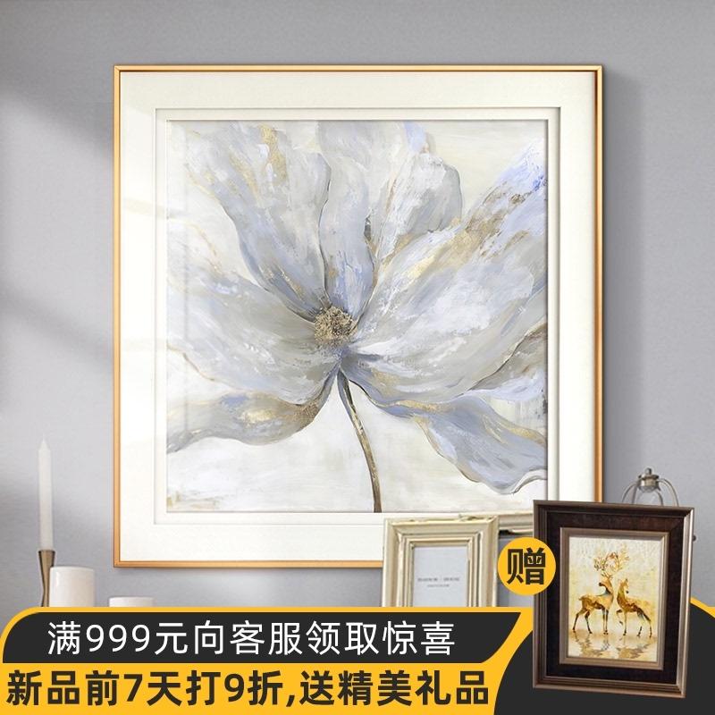 進門玄關墻壁畫別墅臥室床頭畫花卉客廳裝飾畫簡美沙發背景墻掛畫