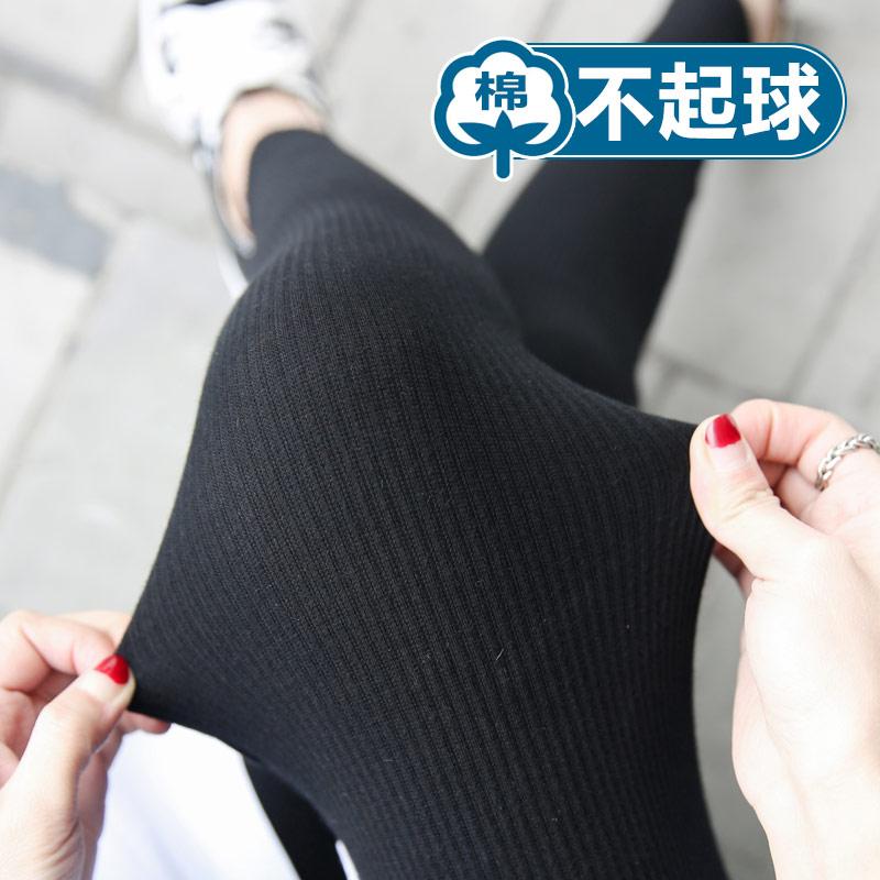 竖条纹加绒秋季打底薄款紧身美体外穿学生九分女装保暖螺旋纹秋裤