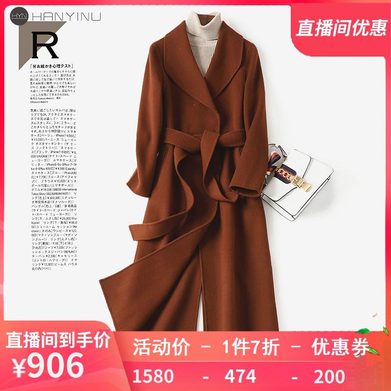 双面呢大衣女新款2020秋冬长款羊毛非羊绒韩版腰带款毛呢外套女士
