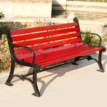 Quaint outdoor cast iron solid wood Park bench Leisure public anticorrosive wood plastic chair with backrest seat long chair