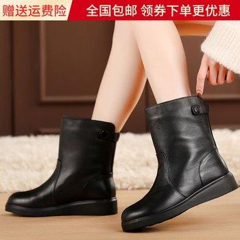 秋冬季平跟真皮中筒靴加绒平底靴子