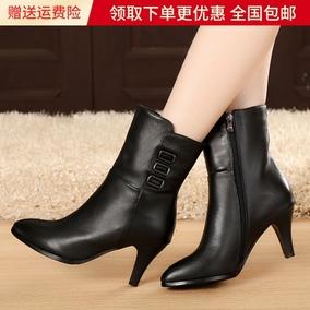 秋冬季高跟中筒靴牛皮加绒真皮靴子