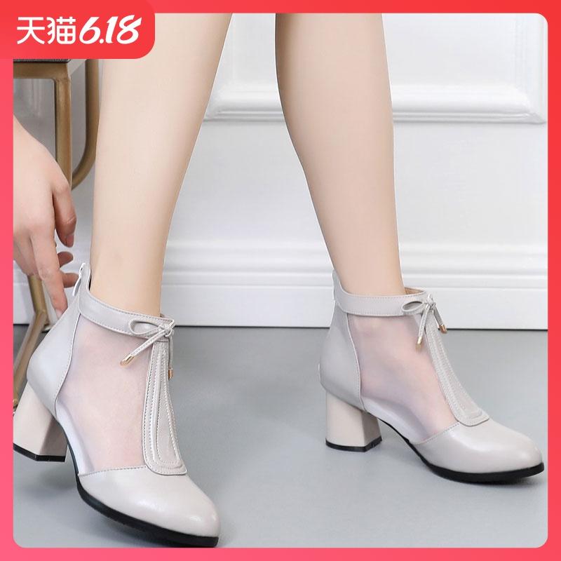 春夏季女鞋镂空短靴女春秋单靴踝靴及裸靴网靴凉靴真皮靴子透气