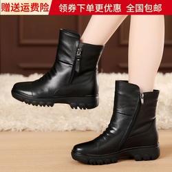 厚底坡跟加绒棉靴女棉鞋真皮靴子