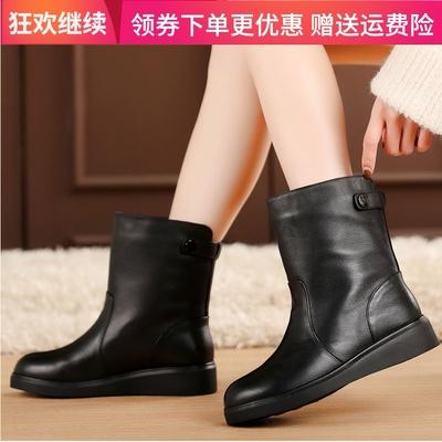 秋冬季女鞋平跟女靴真皮中筒靴平底靴子加绒棉靴棉鞋大码皮靴4143