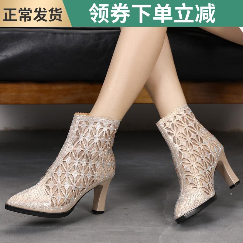 2020春夏季女鞋镂空短靴网纱凉靴高跟鞋细跟靴子踝靴及裸靴女靴图片