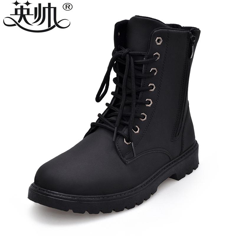 馬丁靴軍靴 男鞋皮靴沙漠靴雪地靴工裝短靴高幫男靴子