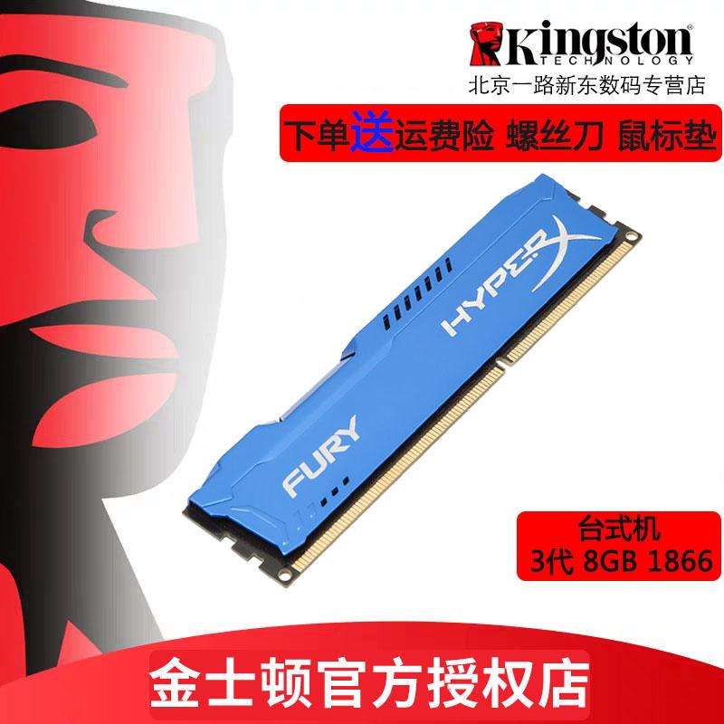 Оперативная память Артикул 565257066620