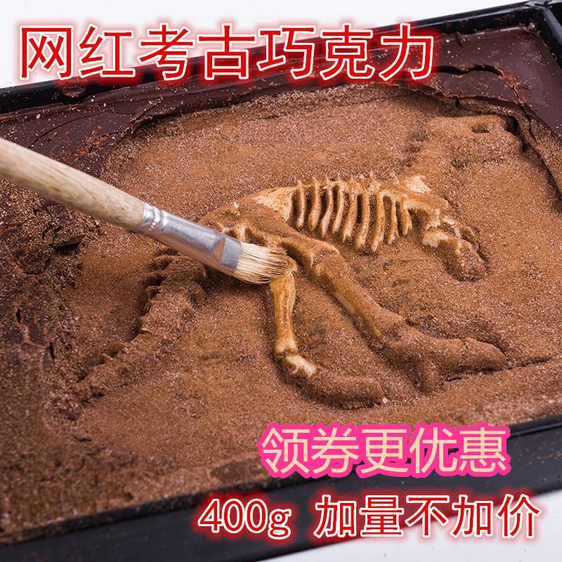抖音恐龙化石巧克力小朋友过年礼物送小孩的新年礼物儿童考古挖掘