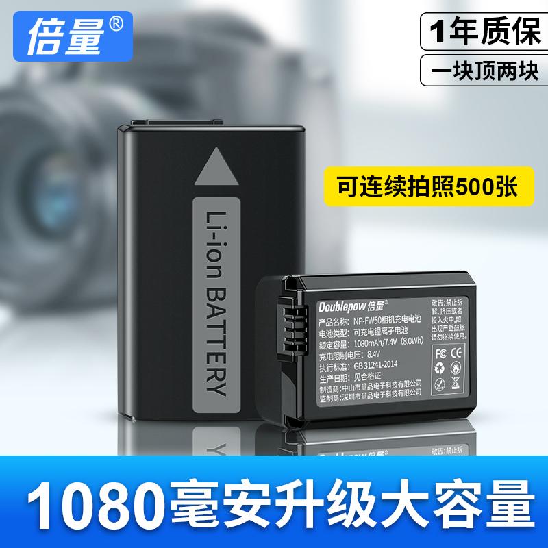 索尼微单相机NP