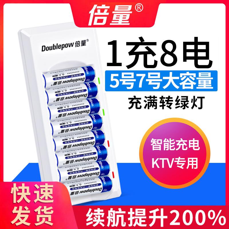 Батареи / Блоки питания Артикул 568790344862