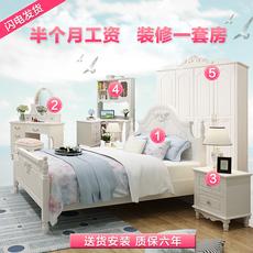 Двуспальная кровать Мебель спальни комбинированные наборы