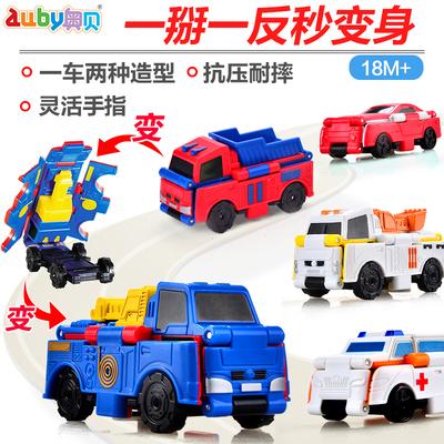 澳贝工程车套装小汽车玩具2岁儿童惯性玩具迷你变形车男孩口袋车