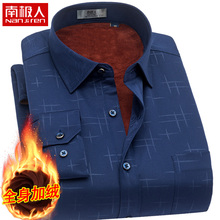 South polar warm shirt men's loose printing business leisure winter large thickened Plush middle-aged dad's shirt
