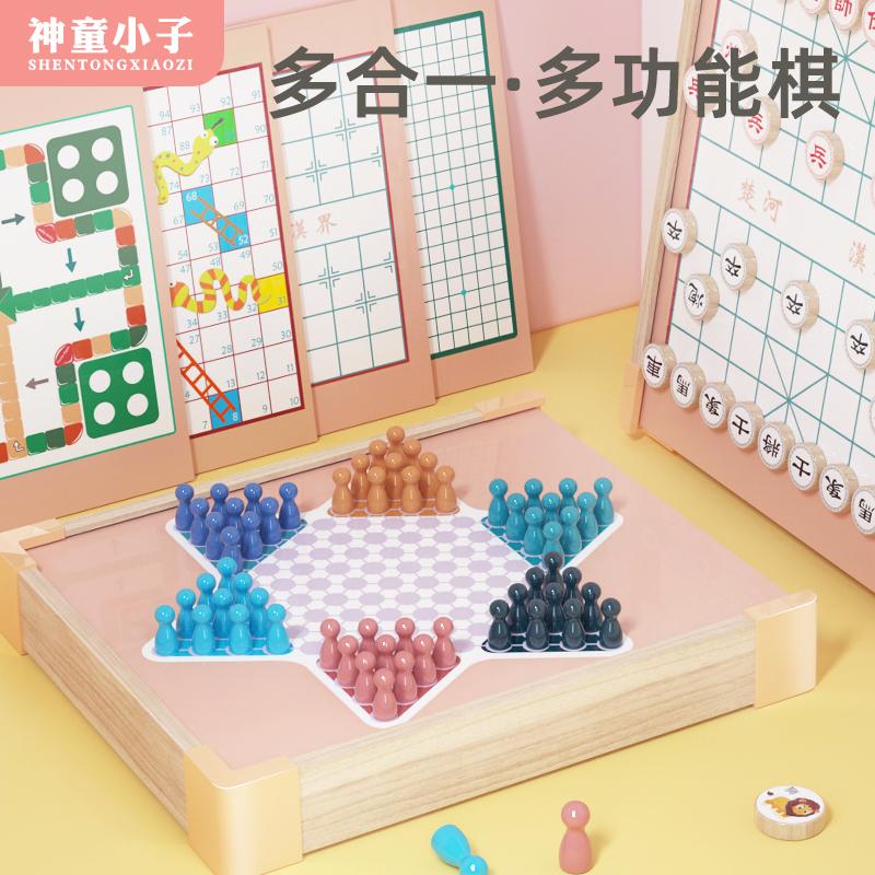 Настольные игры с кубиком Артикул 595653712891