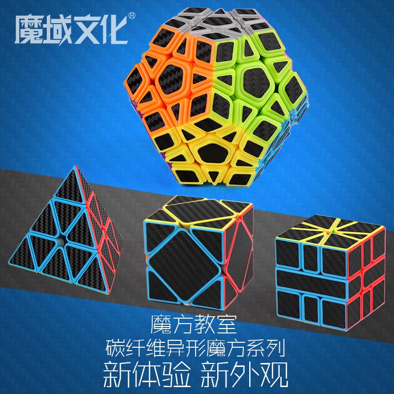 10月15日最新优惠异形镜面五魔方三阶顺滑学生初学者三角形风火轮金字塔玩具套装