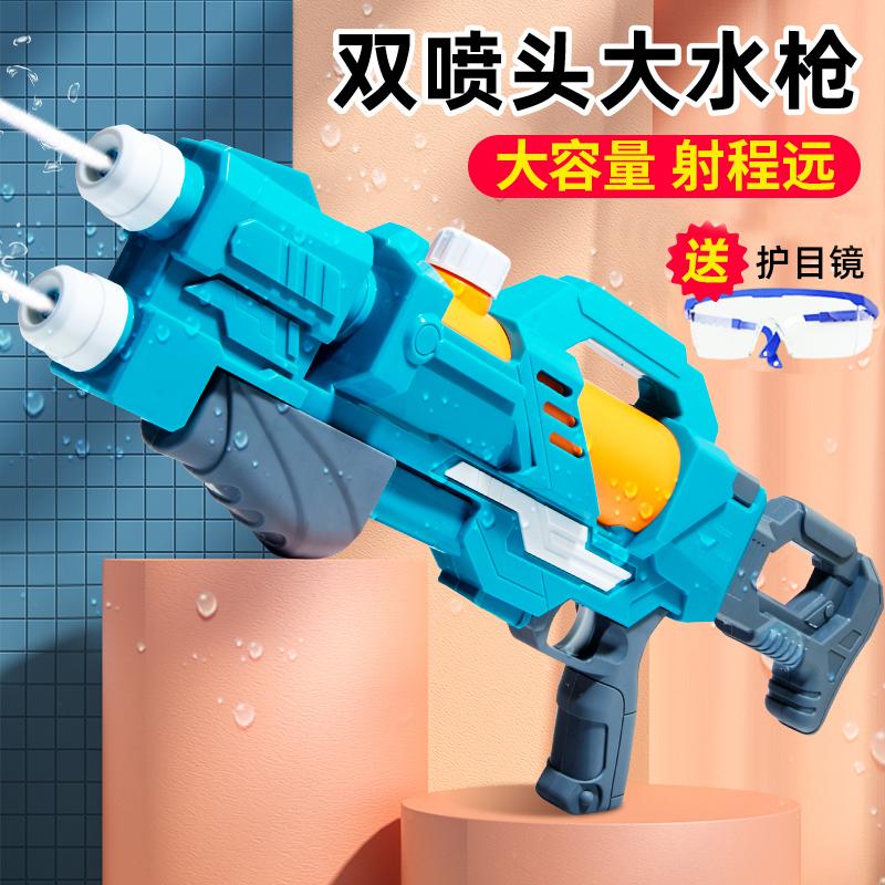 水枪儿童玩具喷水高压玩具水枪大号抽拉式大容量打水仗神器男孩