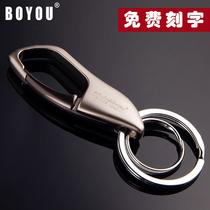 博友钥匙扣男腰挂汽车女韩国可爱个性创意钥匙链挂件定制刻字礼品