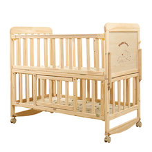 Baby Bed Solid Wood Baby Bed Multifunctional BB Small Bed Neonatal Side Bed European Folding and Stitching Cradle of Big Bed