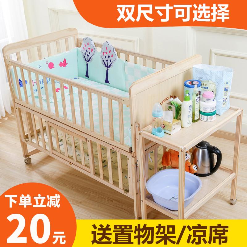星月童话实木多功能bb新生儿童摇床249.00元包邮