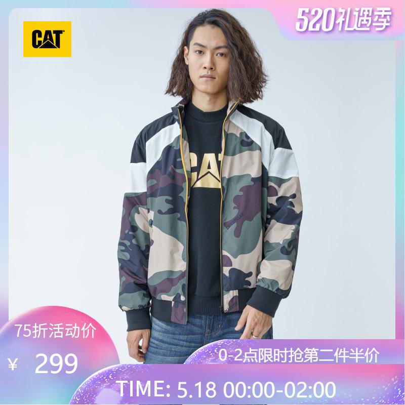 cat/卡特春季男撞色迷彩男单夹克