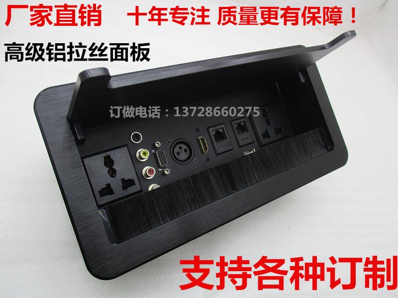 [桌面多媒体插座隐藏嵌入式多功能USB 网络会议办公桌面接线信息盒]