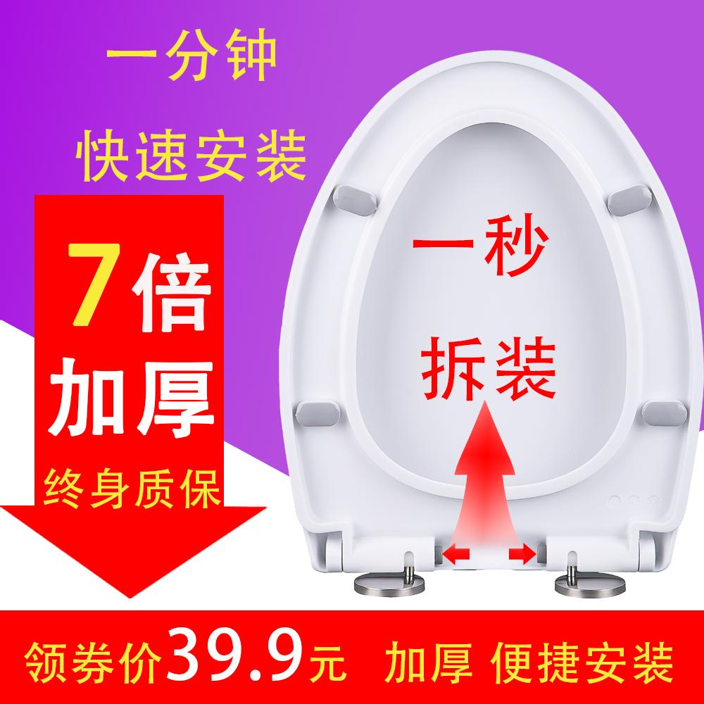马桶盖家用通用 加厚缓降老式U型坐便盖厕所板抽水马桶座便圈配件