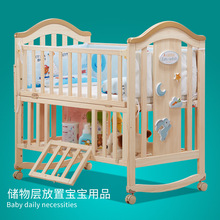 Saint Bain Baby Bed Solid Wood Multifunctional Cradle Bed European Baby Bed Neonatal Cradle Children Stitching Big Bed