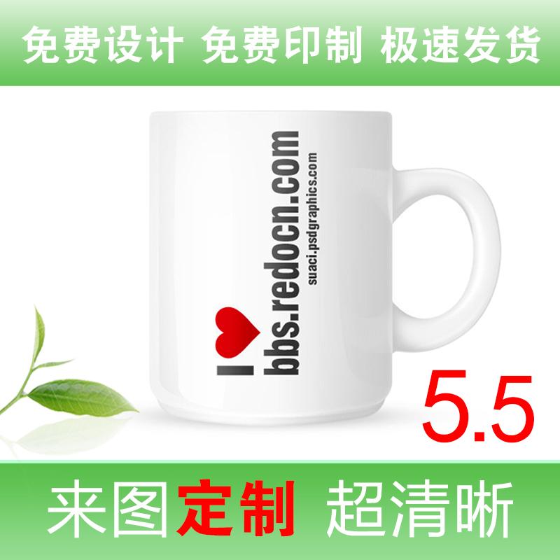 Non-color изменение чашки печать фото кружка пользовательский логотип чашка пользовательские diy пользовательские рекламы керамическая чашка гравировка слово