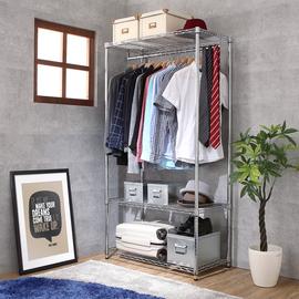 家用衣架落地挂衣架组合简约简易重型不锈钢色多层分层大规格尺寸