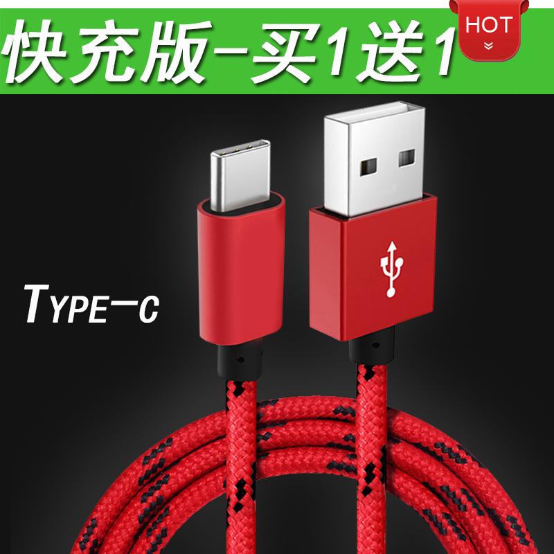 Type-c数据线华为m5平板手机m5pro充电器线CMR-W09加长小米三代平板电脑二代短充电宝线4代小米pad4快充2米