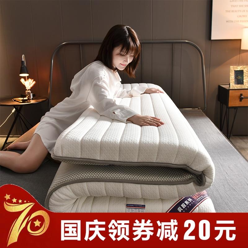 乳胶床垫1.5米加厚海绵软垫学生单人1.2m宿舍榻榻米双人家用垫子券后159.00元