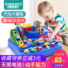Children's toys, children, boys, 2-3 years old, 1.5-21 babies, 2 puzzles, 6 intellectuals, 5 girls and boys