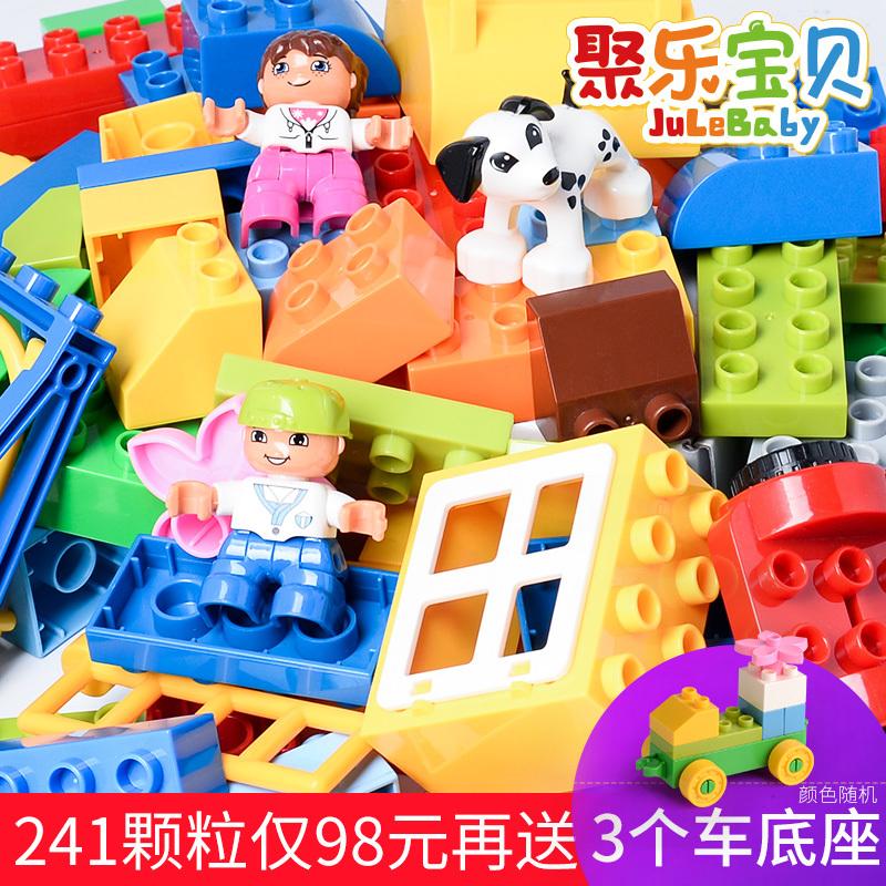 兼容lego儿童大颗粒积木桌玩具拼装益智女孩3男孩子6宝宝1-2周岁4