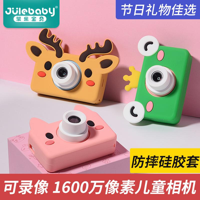 兒童數碼照相機mini小單反可拍寶寶迷你玩具仿真相機女孩生日禮物