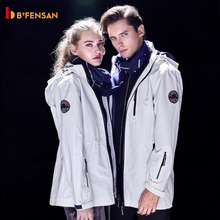 Bofanson outdoor stormsuit men's and women's fall and winter three in one or two sets of Cotton Tank mountaineering suit detachable damp coat