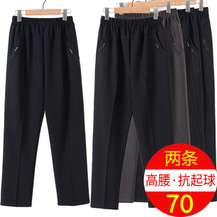 秋冬季中老年加绒高腰宽松长裤女裤