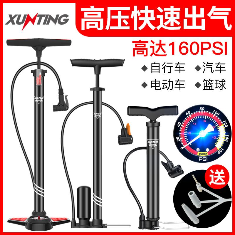 打气筒自行车高压便携家用气筒车电动电瓶车汽车篮球气管子充气筒