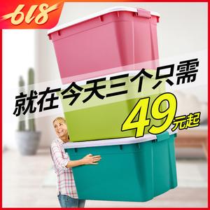 领30元券购买收纳箱塑料特大号家用衣服被子整理箱玩具大号盒有盖储物箱三件套