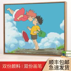 数字油画diy卡通动漫手绘填色油彩画客厅卧室数码填充减压装饰画