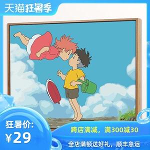 领10元券购买数字油画diy卡通动漫数码油彩画