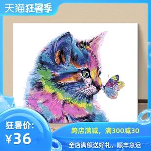 数字油画diy彩虹猫减压简易画卧室装饰画手绘手工填色画卡通猫咪
