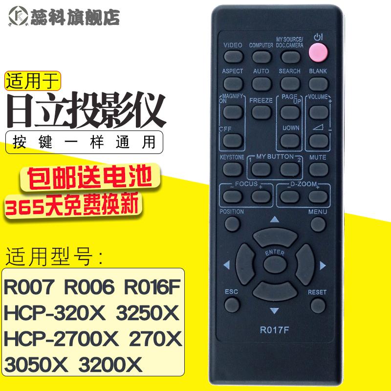 日立投影机投影仪遥控器HCP-345X HCP-380X HCP-4020X R017F