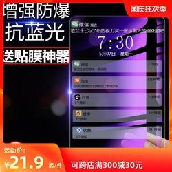 2018新款ipad钢化膜全屏9.7英寸平板a1893刚化玻璃paid版ipd第五代9屏保7苹果18款ipaid电脑第六代6爱派a1566